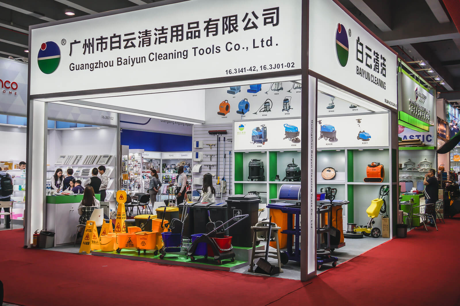A Trading Company in China