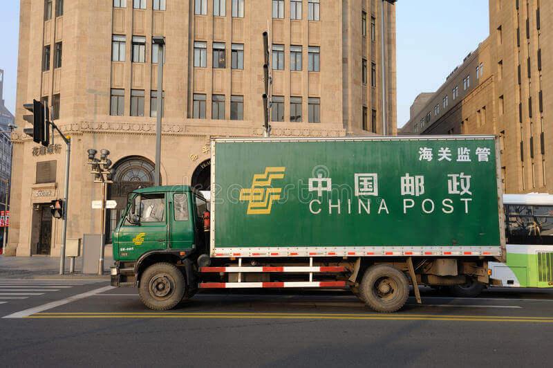 China Post Shipping Express