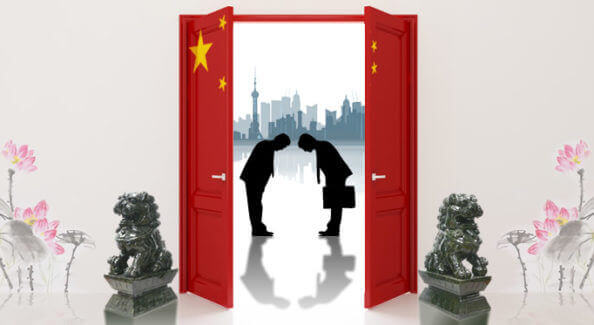 You can start a joint venture in China to export products to china