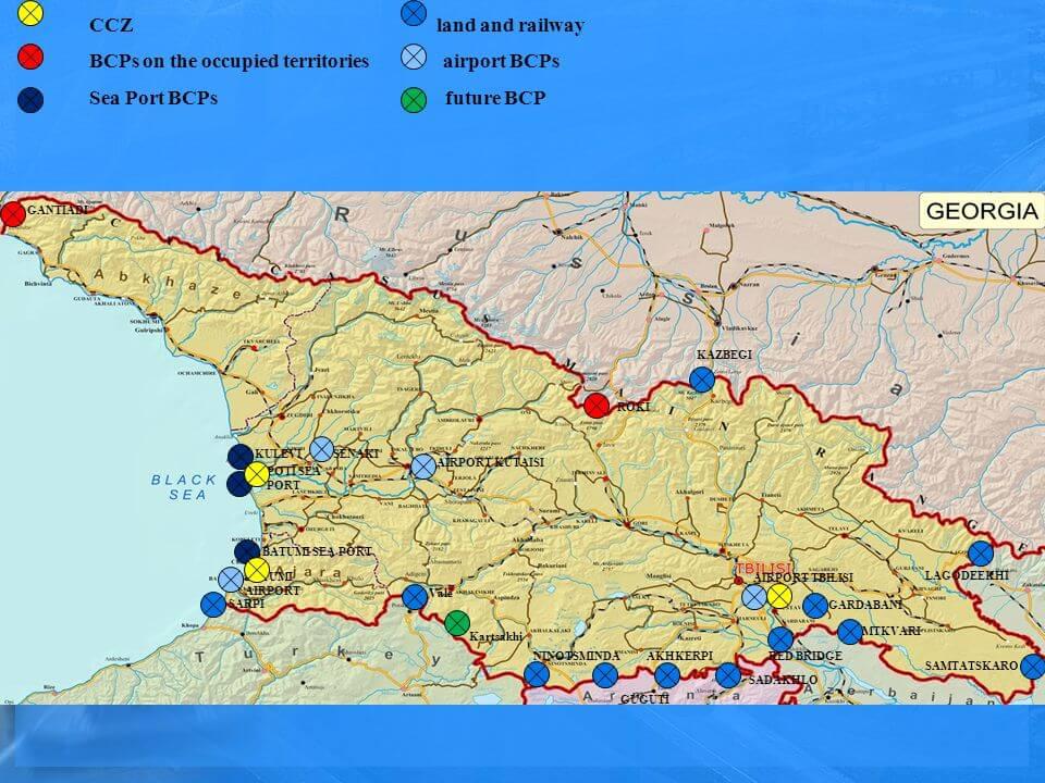 Georgia In Map