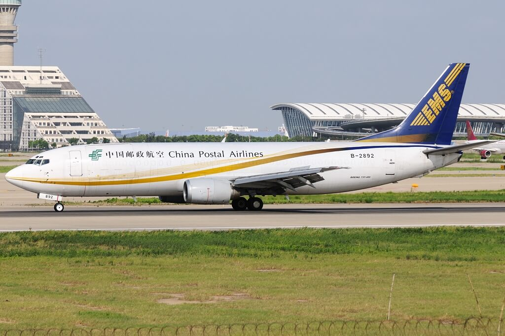 A Cargo Flight from China Postal Airlines
